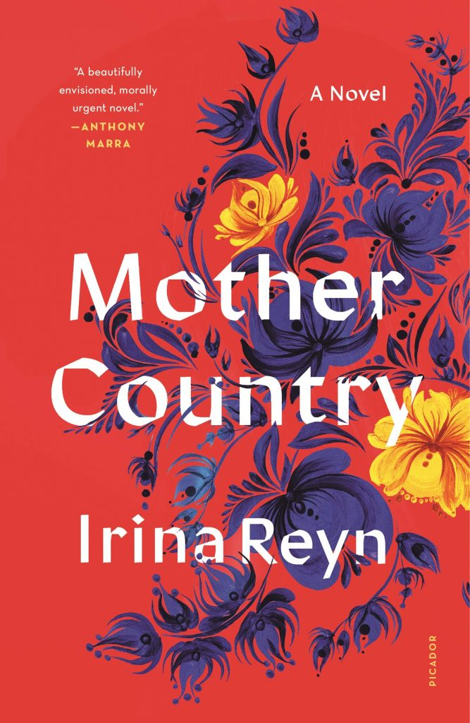 Mother Country paperback cover